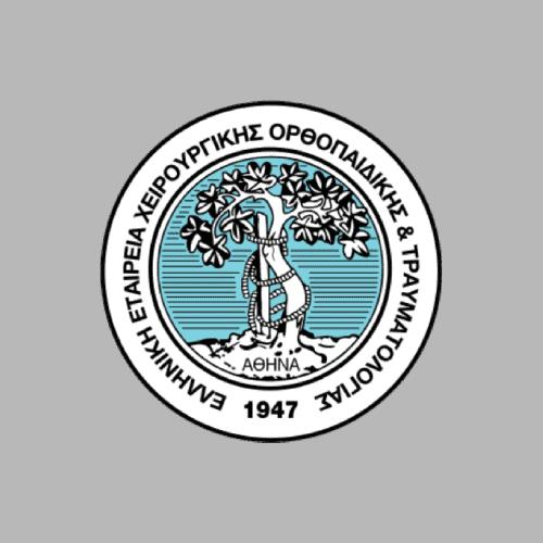 Ελληνική Εταιρεία Χειρουργικής Ορθοπαιδικής & Τραυματολογίας - Ελευθέριος Καραδήμας Ορθοπαιδικός Χειρούργος
